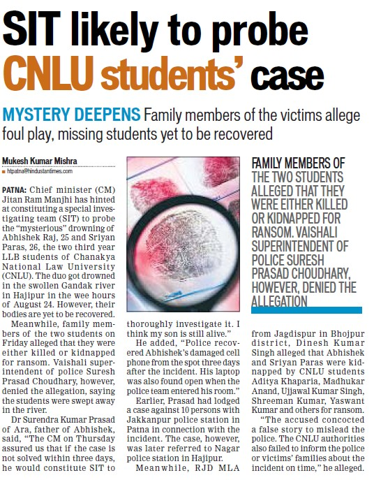 SIT likely to probe CNLU students case (Chanakya National Law University (CNLU))