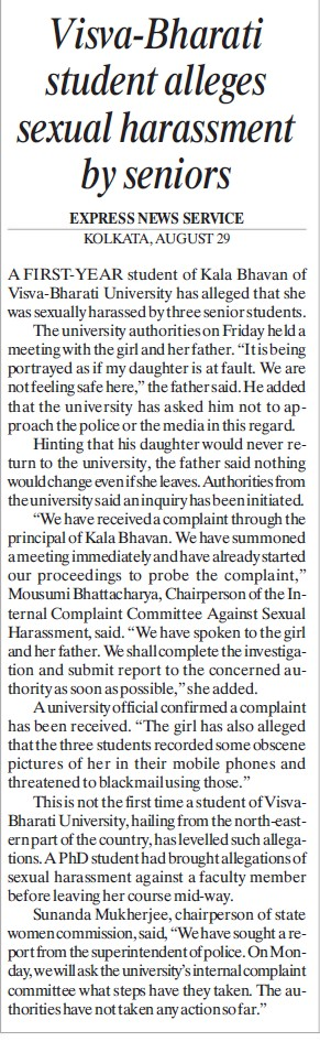 Student alleges sexual harassment (Visva Bharati University)