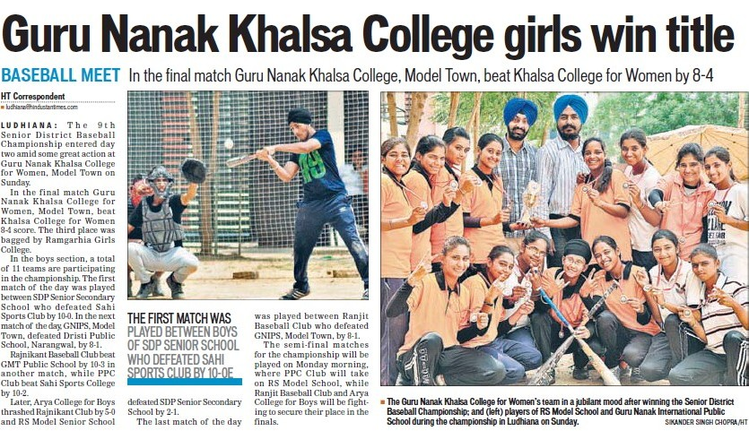 GNKC girls win title (Gujranwala Guru Nanak Khalsa College)