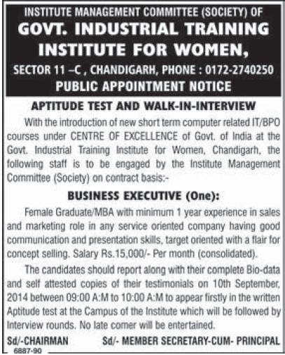 BPO Course (Industrial Training Institute (ITI Women))