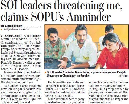 SOI leaders threatening me, claims Amninder (Students of Panjab University (SOPU))