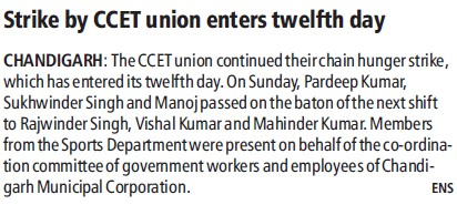 Strike by CCET union enters 12th day (Chandigarh College of Engineering and Technology (CCET))