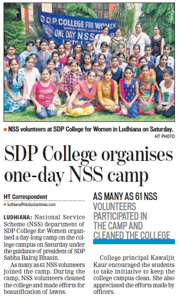 NSS Camp hled (SDP College for Women)