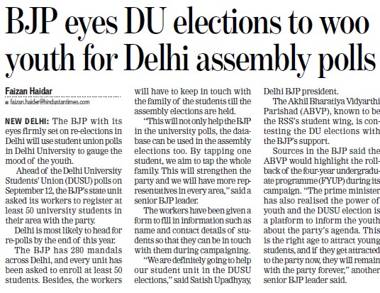 DU elections to woo youth for Delhi assembly polls (Delhi University)