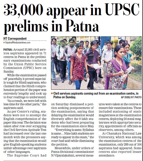33000 appear in UPSC prelims (Union Public Service Commission (UPSC))