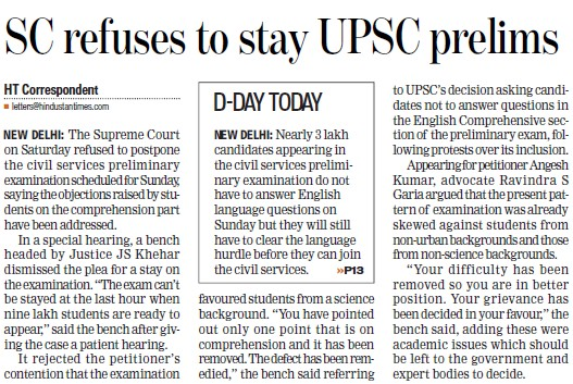 SC refuses to stay UPSC prelims (Union Public Service Commission (UPSC))