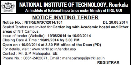 Gardening with Academic hostel (National Institute of Technology (NIT))