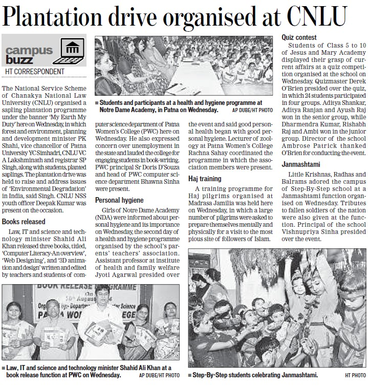 Planation drive organised at CNLU (Chanakya National Law University (CNLU))