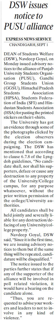 DSW issues notice to PUSU alliance (Panjab University Students Union PUSU)