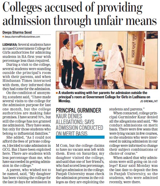 Colleges accused of providing admission through unfair means (Government College for Women)