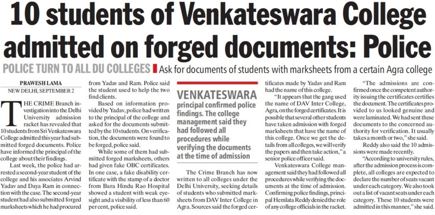 10 students admitted on forged documents, Police (Sri Venkateswara College)