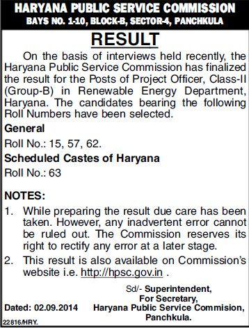 Project Officer (Haryana Public Service Commission (HPSC))