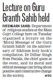 Lecture on Guru Granth Sahib held (Mata Gujri College)