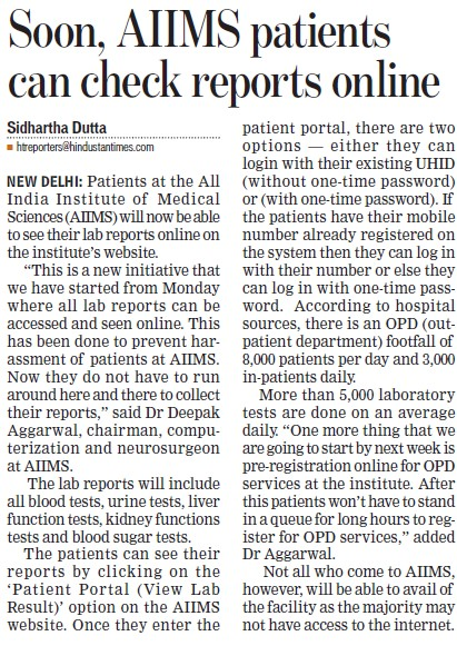 AIIMS patients can check reports online (All India Institute of Medical Sciences (AIIMS))