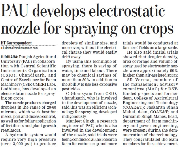PAU develops electrostatic nozzle for spraying on crops (Punjab Agricultural University PAU)