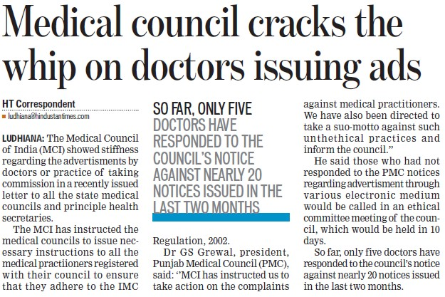 MCI cracks the whip on doctors issuing ads (Medical Council of India (MCI))