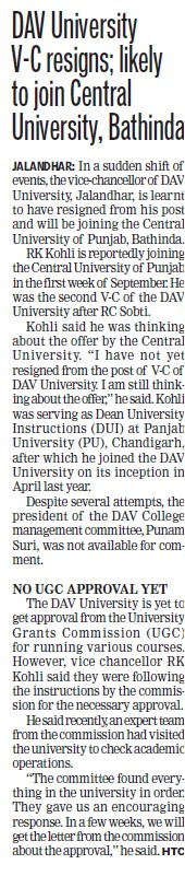 DAV University VC resigns (DAV University)