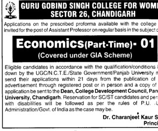 Asstt Professor in Economic (Guru Gobind Singh College for Women Sector 26)