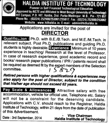 Director required (Haldia Institute of Technology)