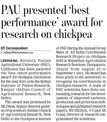 PAU presented best performance award (Punjab Agricultural University PAU)