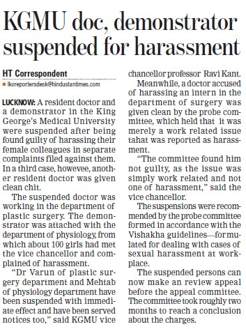 KGMU doc, demontrator suspended for harassment (KG Medical University Chowk)