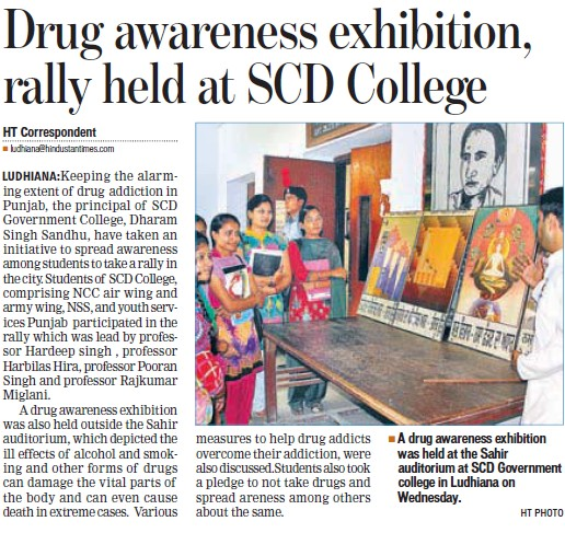 Drug awareness exhibition rally held (SCD Govt College)
