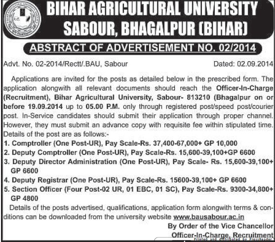 Comptroller and Section Officer (Bihar Agricultural University)