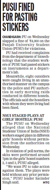 PUSU fined for pasting stickers (Panjab University Students Union PUSU)
