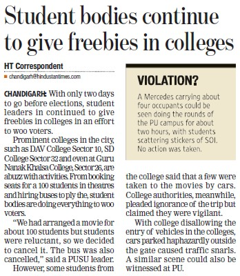 Student bodies continue to give freebies in colleges (GGDSD College)