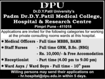 Medical Offcers and Staff Nurse (BLDEA Shri BM Patil Medical College Hospital and Research Centre)