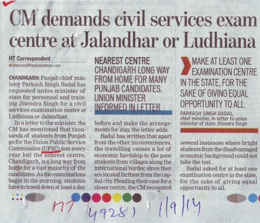 CM demands civil services exam centre at Jalandhar or Ludhiana (Union Public Service Commission (UPSC))