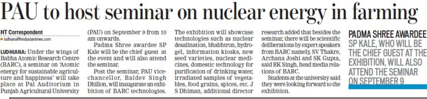 Seminar on nuclear energy (Punjab Agricultural University PAU)