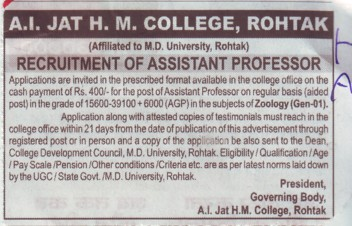 Asstt Professor (All India Jat Heroes Memorial College)
