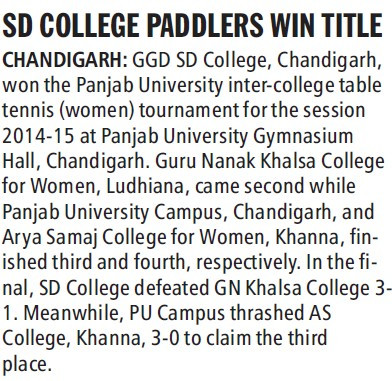 SD College paddlers win title (GGDSD College)