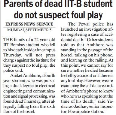 Parents of dead IITB student do not suspect foul play (Indian Institute of Technology (IITB))