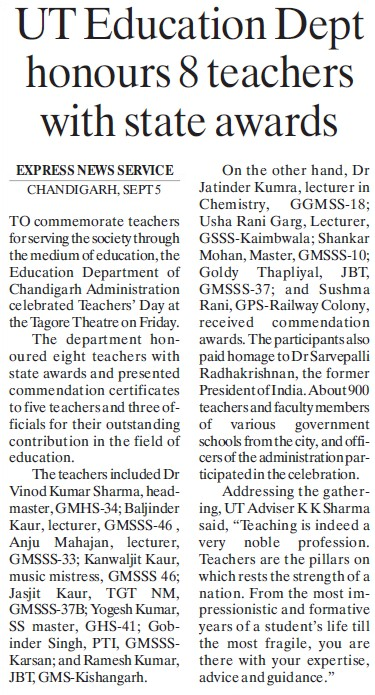 Edu Deptt honours 8 teachers with state awards (Education Department Chandigarh Administration)
