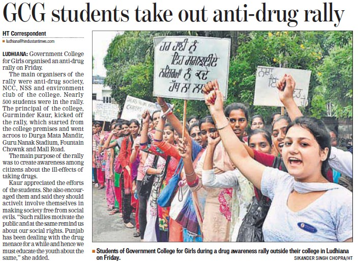 GCG students take out anti drug rally (Government College for Women)