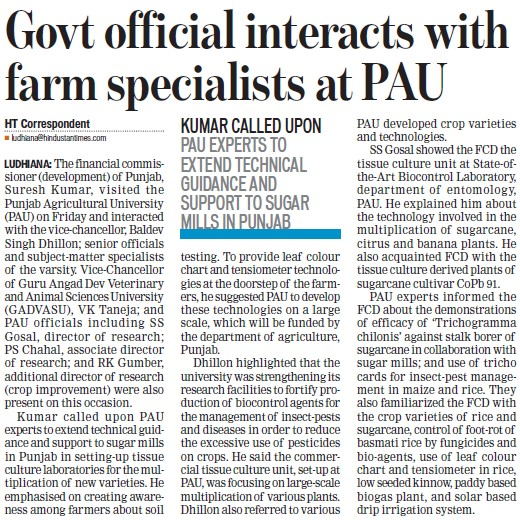 Govt Official interacts with farm specialists at PAU (Punjab Agricultural University PAU)