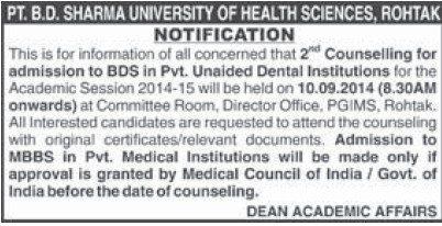 BDS Course (Pt BD Sharma University of Health Sciences (BDSUHS))