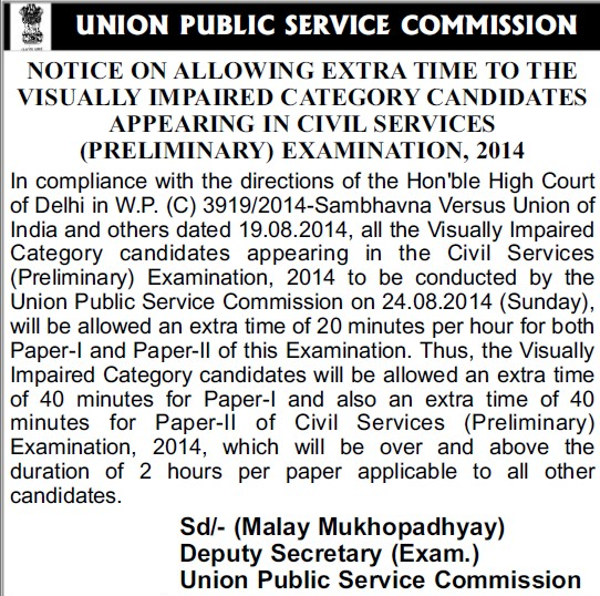 Civil Services Preliminary Examination 2014 (Union Public Service Commission (UPSC))