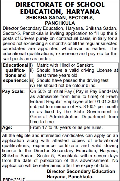 Drivers on contract basis (Directorate of School Education Haryana)