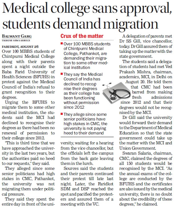 Medical College sans approval students demand migration (Chintpurni Medical College and Hospital)