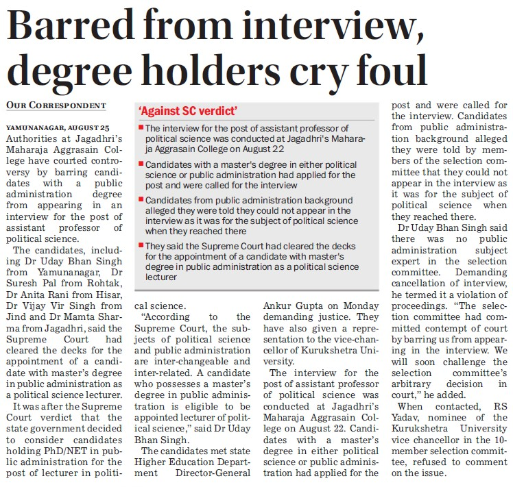 Barred from interview, degree holders cry foul (Maharaja Aggrasen College for Women)
