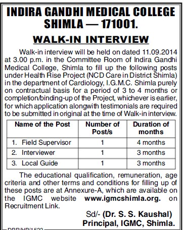 Field Supervisor (Indira Gandhi Medical College (IGMC))