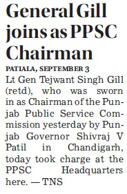 General Gill joins as PPSC Chairman (Punjab Public Service Commission (PPSC))