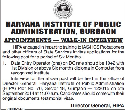 Data entry operator (Haryana Institute of Public Administration (HIPA))