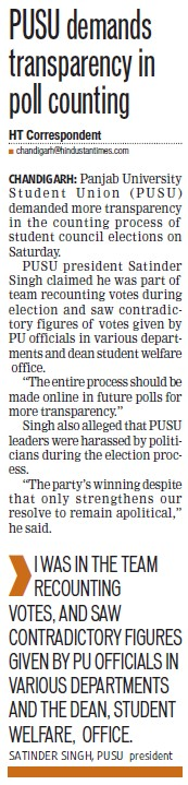 PUSU demands transparency in poll counting (Panjab University Students Union PUSU)