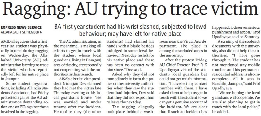 AU trying to trace victim (University of Allahabad)