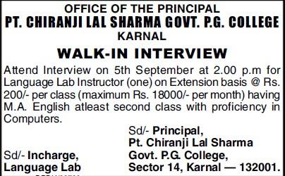 Language lab Instructor (Government Post Graduate College)