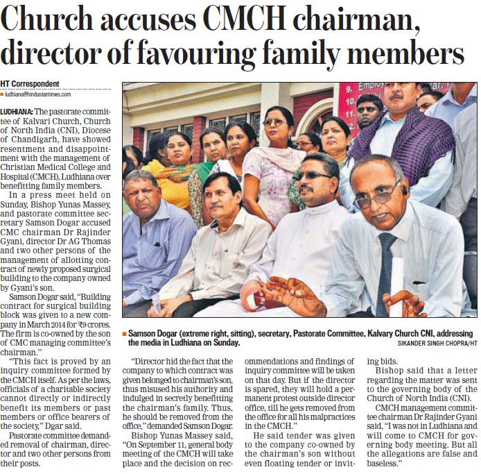 Church accuses CMCH Chairman (Christian Medical College and Hospital (CMC))